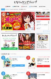 image-20151224111001.jpg