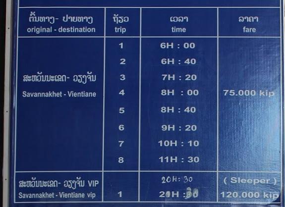 Savannakhet - Vientiane by bus