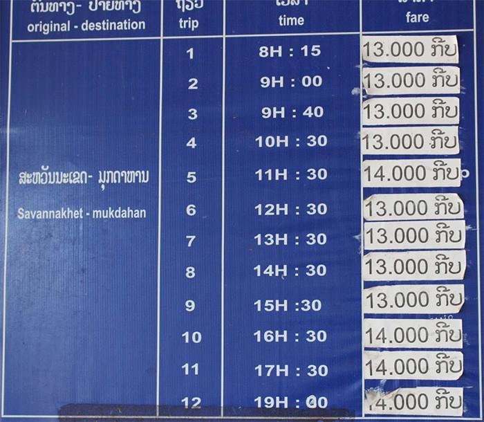 Savannakhet - Mukdahan by bus