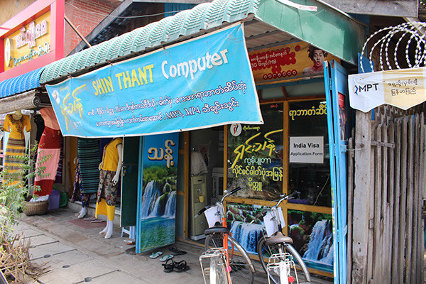 Shin Thant Computer Shop