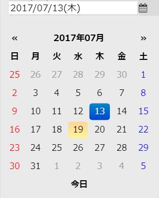 bootstrap-datepicker 曜日付き